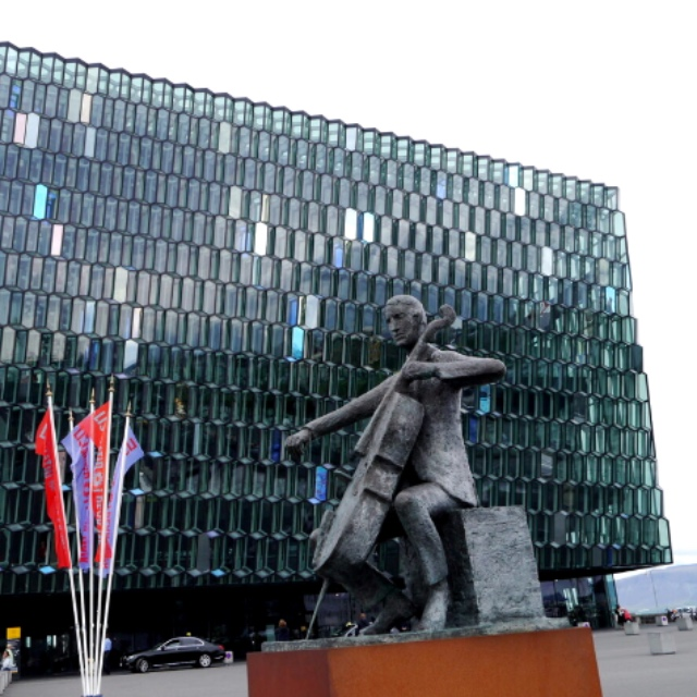 Attend a Performance at Harpa