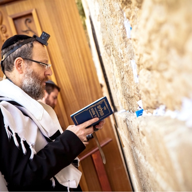 Place a Prayer on the Wailing Wall