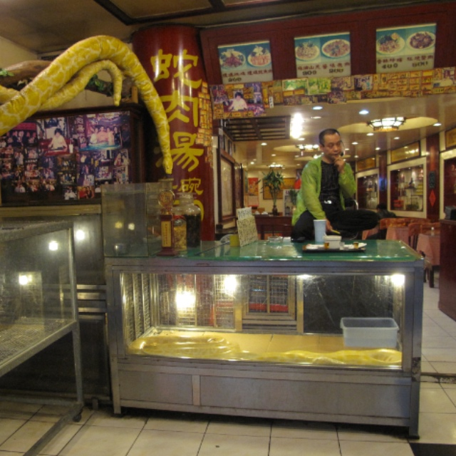Snake Alley on Huaxi Street