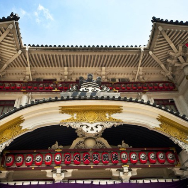 See a Show at the Kabukiza Theatre in Ginza