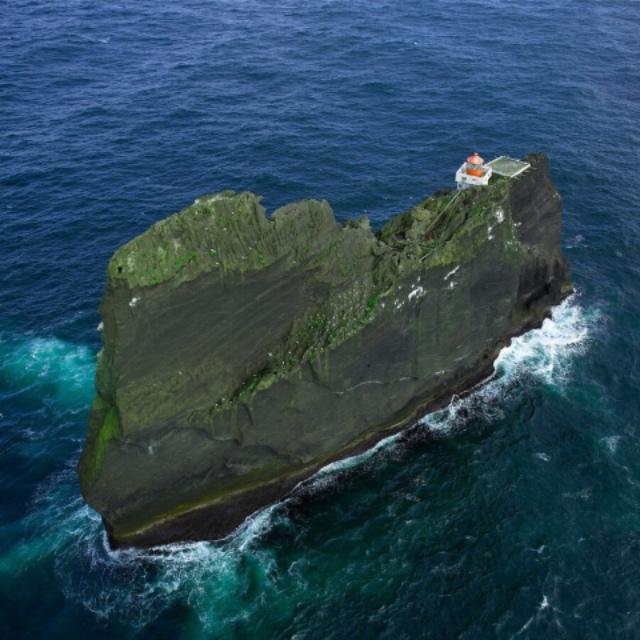 Þrídrangaviti Lighthouse