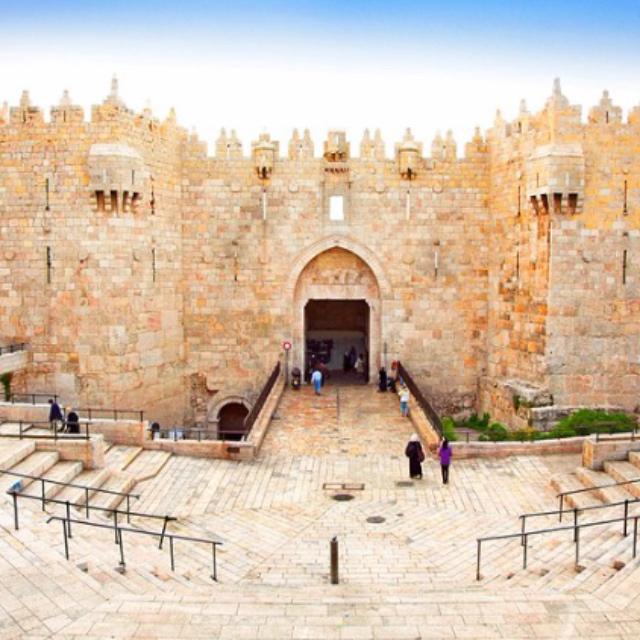 Walk the Old City Walls