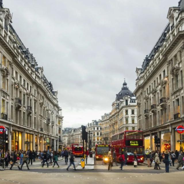 Shop at Oxford Street