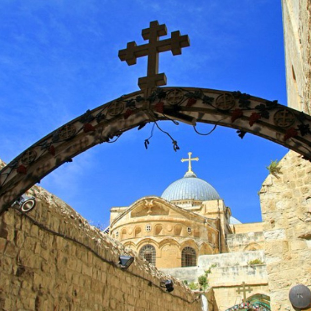Follow the Route of the Via Dolorosa