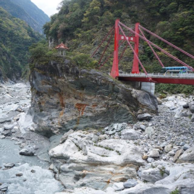 Bridge of Motherly Affection in Taroko Gorge